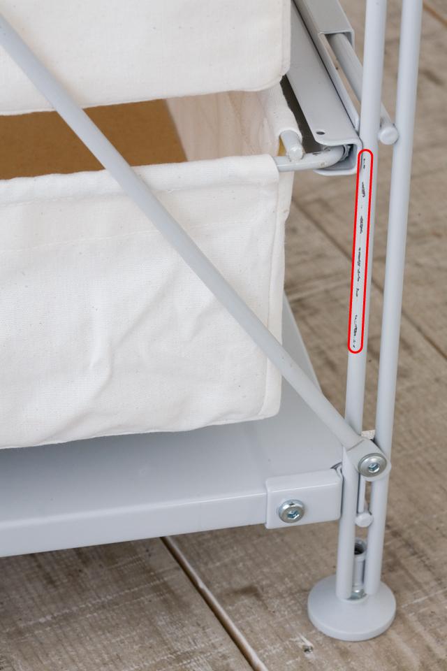 無印良品の「スチールユニットシェルフ帆布バスケットセット・スチール棚板・幅42cmタイプ」-09a