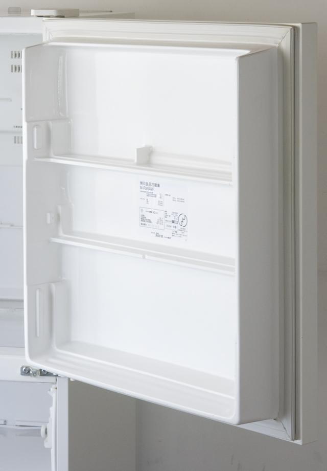 無印良品「電気冷蔵庫|M-R25AW」-07