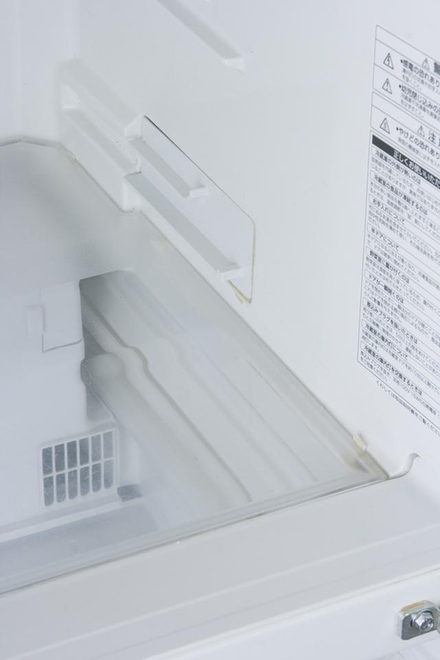 無印良品「電気冷蔵庫|M-R25AW」-12