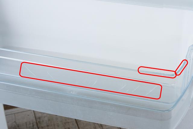 無印良品「電気冷蔵庫|M-R25AW」-16a
