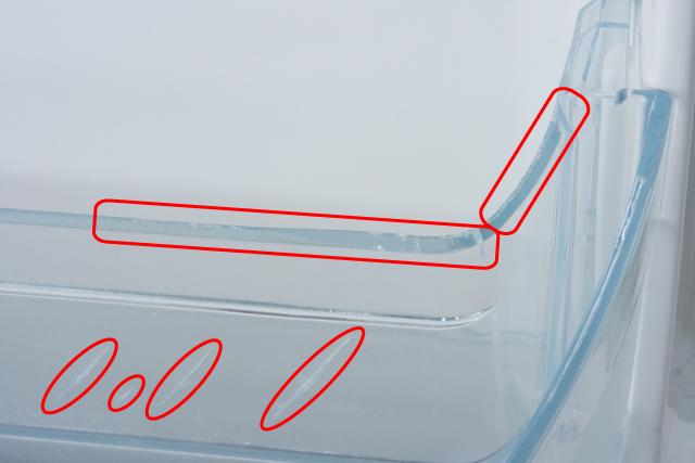無印良品「電気冷蔵庫|M-R25AW」-17a