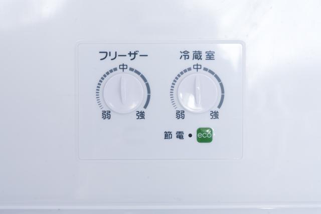 無印良品「ノンフロン電気冷蔵庫・270L|MJ-R27A」-13