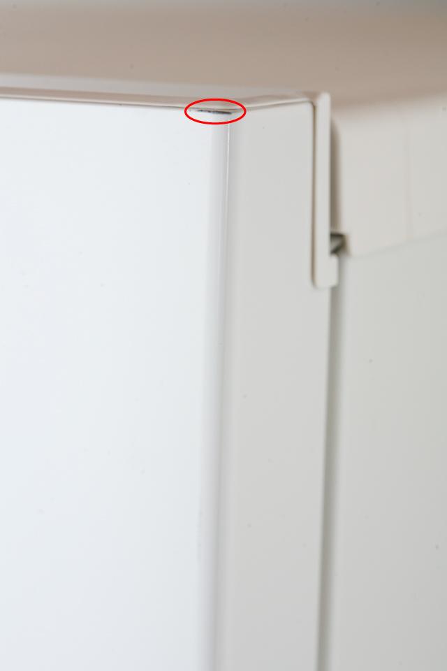 無印良品「ノンフロン電気冷蔵庫・270L|MJ-R27A」-14a