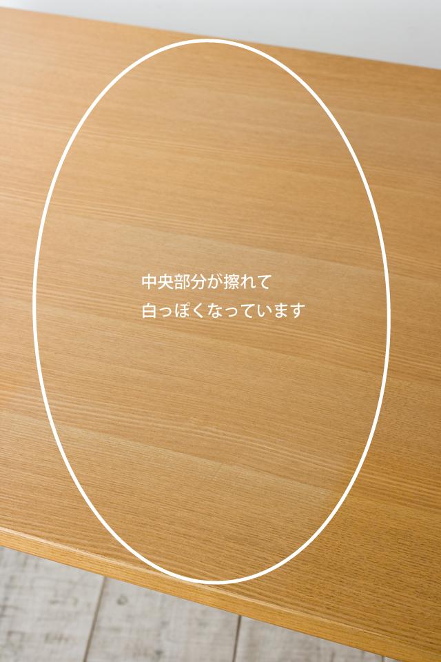 無印良品「スチールユニットデスク」-03a